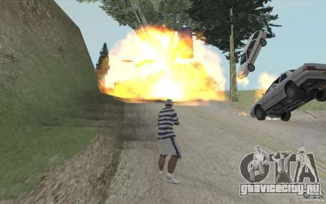 Огненная волна для GTA San Andreas
