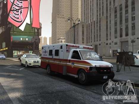 Chevrolet Ambulance FDNY v1.3 для GTA 4 вид сзади