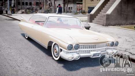 Cadillac Eldorado 1959 (Lowered) для GTA 4 вид сзади