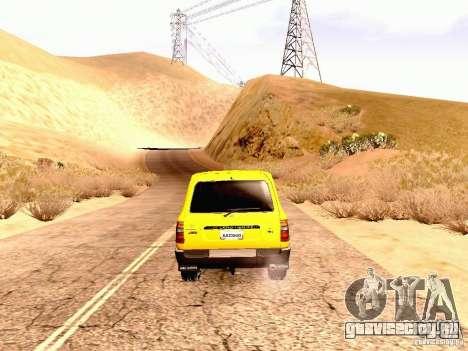 Toyota Land Cruiser 80 Off Road Rims для GTA San Andreas вид справа