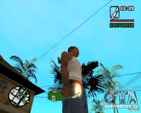 RiCkys Molotov Cocktail для GTA San Andreas второй скриншот