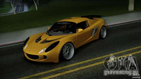 Lotus Exige Track Car для GTA San Andreas вид сзади