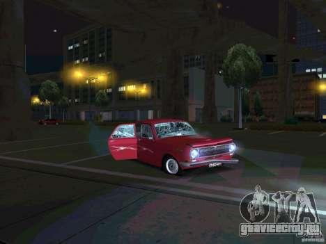 ГАЗ 24 CR v2 для GTA San Andreas вид сзади