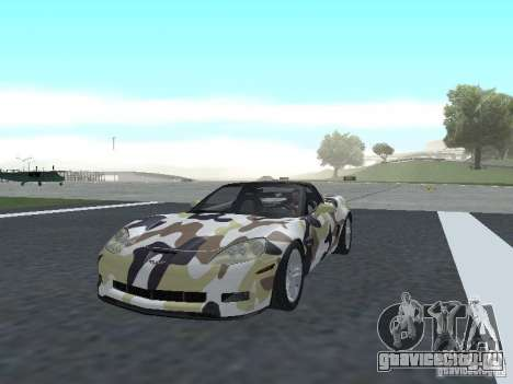 Chevrolet Corvette Z06 для GTA San Andreas салон
