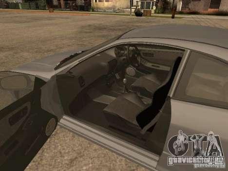 Honda Integra 2000 для GTA San Andreas вид справа
