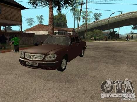 ГАЗ 311055 для GTA San Andreas