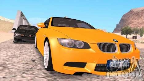 BMW M3 E92 для GTA San Andreas колёса