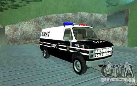 Chevrolet G20 Enforcer для GTA San Andreas