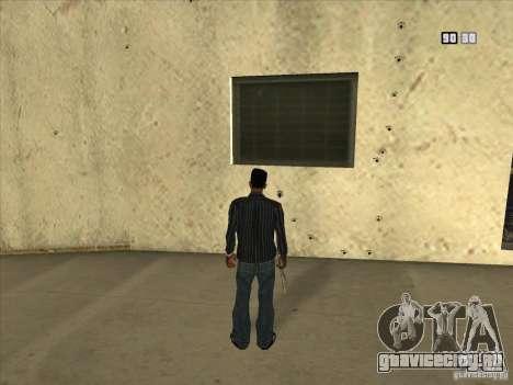Дырки от пуль для GTA San Andreas третий скриншот