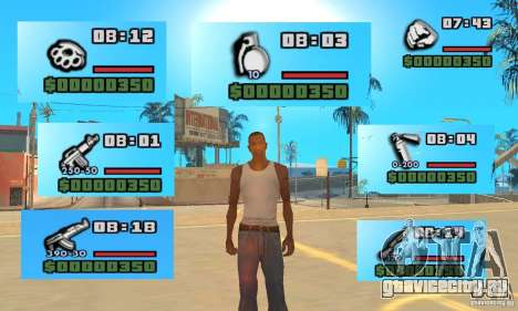New Weapon Icon Pack для GTA San Andreas