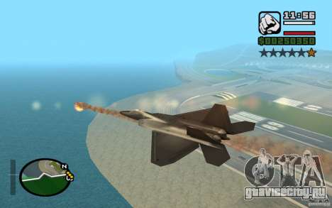Гидра, Panzer mod для GTA San Andreas пятый скриншот
