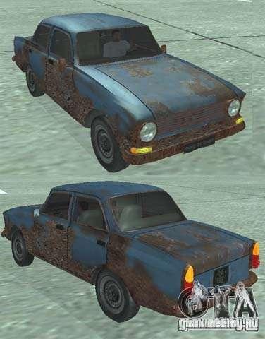 Ржавый Москвич 408 для GTA San Andreas