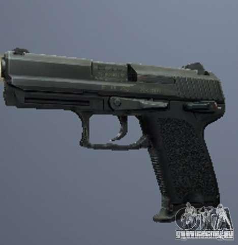 Набор оружия из сталкера V3 для GTA San Andreas восьмой скриншот