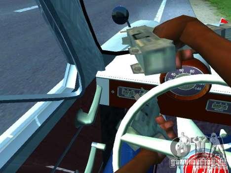 Москвич 403 С Милиция для GTA San Andreas вид снизу