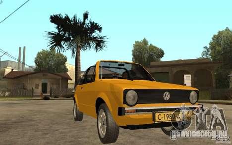 Volkswagen Golf MK1 Cabrio для GTA San Andreas вид сзади