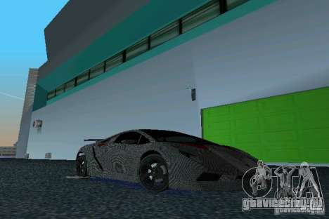Lamborghini Sesto Elemento для GTA Vice City
