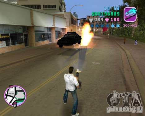Белая рубашка для GTA Vice City пятый скриншот