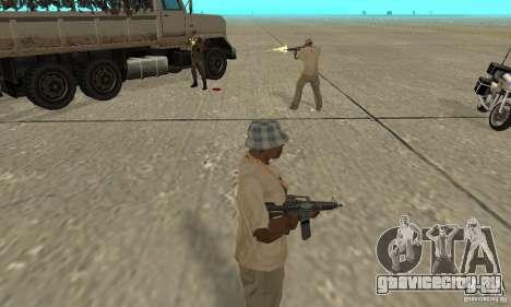 Двойник 2 для GTA San Andreas третий скриншот