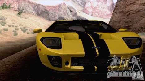 SA_nGine v1.0 для GTA San Andreas второй скриншот