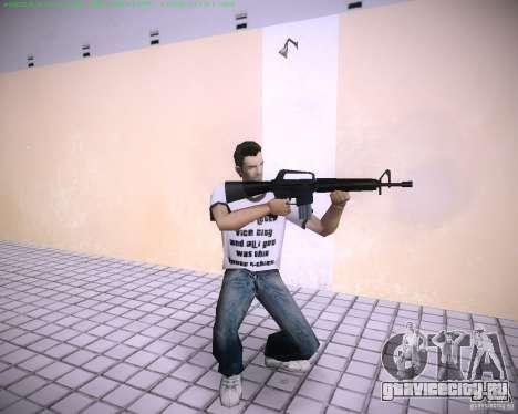 Новая М4 для GTA Vice City второй скриншот