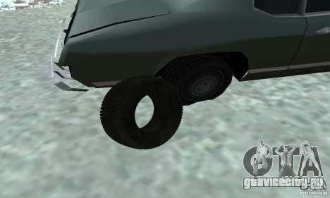 Покрышка для GTA San Andreas вид сзади
