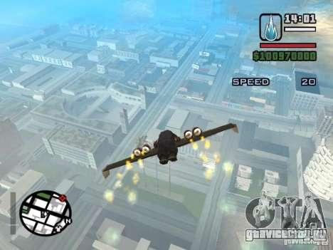 Jetwing Mod для GTA San Andreas седьмой скриншот
