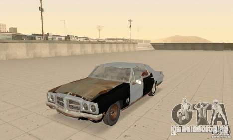 Pontiac LeMans 1970 Scrap Yard Edition для GTA San Andreas вид изнутри