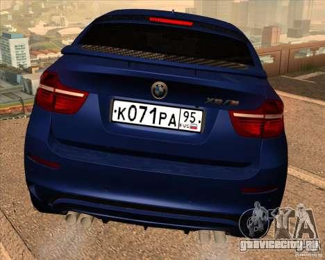 BMW X6 M E71 для GTA San Andreas вид сверху