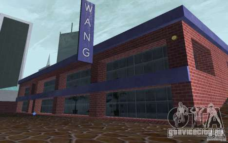 Новый автосалон Wang Cars для GTA San Andreas