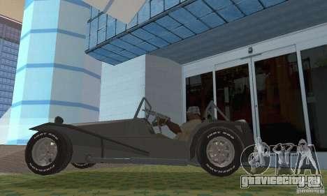 Lotus Seven для GTA San Andreas вид справа
