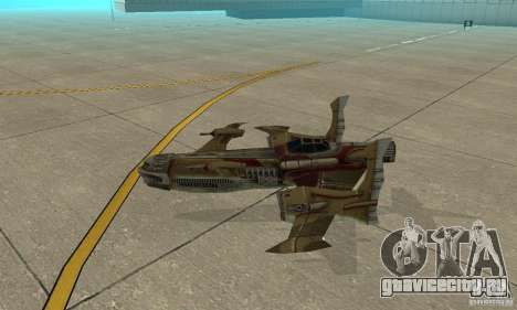 Hydra TimeShift Skin 1 для GTA San Andreas вид сзади слева