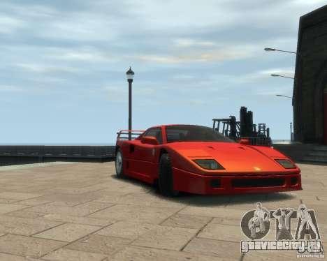Ferrari F40 для GTA 4 вид слева