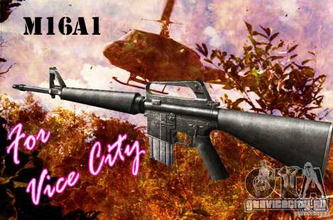 M16A1 для GTA Vice City
