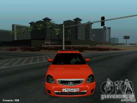 ВАЗ 2170 102-RUS для GTA San Andreas вид изнутри