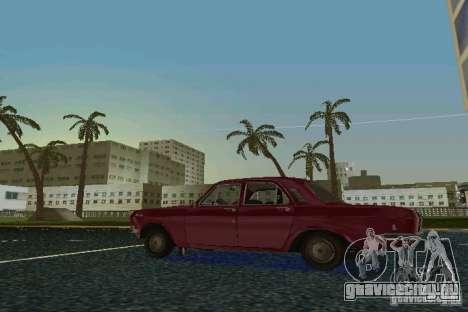 ГАЗ 24 Волга для GTA Vice City