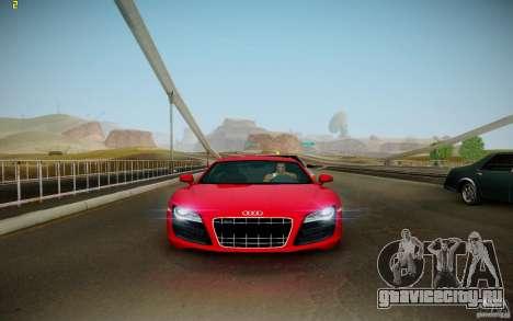 ENBSeries by muSHa v5.0 для GTA San Andreas девятый скриншот