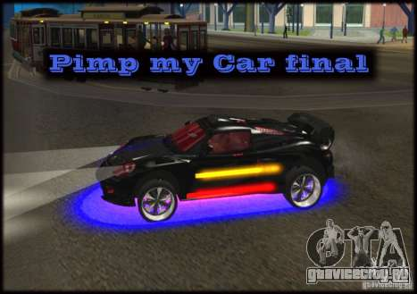 Pimp my Car Final для GTA San Andreas