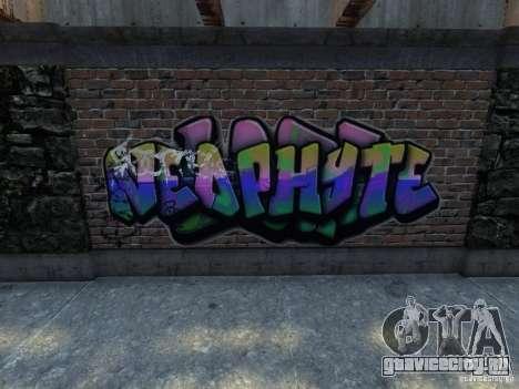 Reality IV ENB Beta WIP 1.0 для GTA 4 пятый скриншот