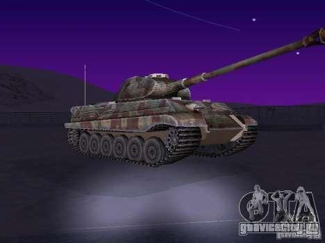 Pzkpfw VII Tiger II для GTA San Andreas вид слева