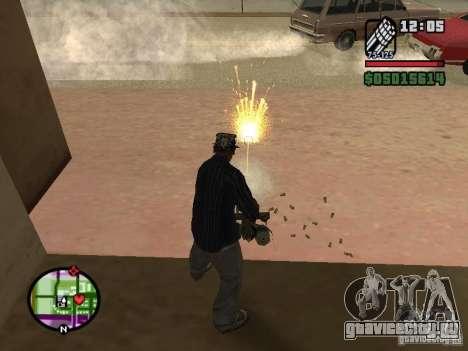 Overdose effects V1.3 для GTA San Andreas восьмой скриншот