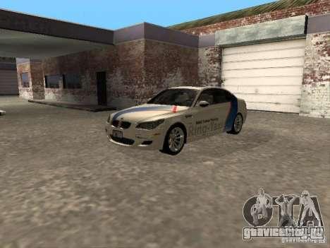 BMW M5 E60 2009 v2 для GTA San Andreas вид сзади
