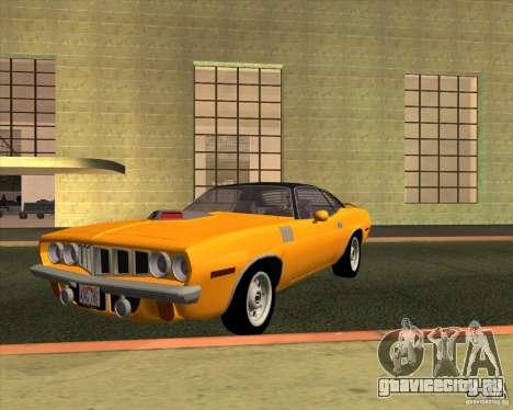 Plymouth Barracuda для GTA San Andreas