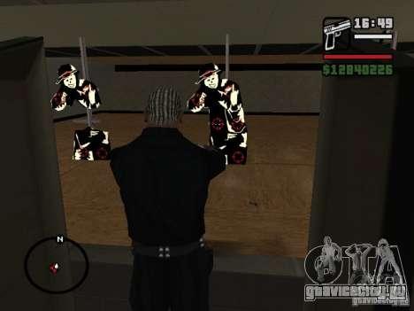 Новая мишень для GTA San Andreas второй скриншот