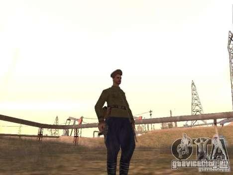 Советский офицер ВОВ для GTA San Andreas