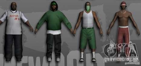 Beta Peds для GTA San Andreas третий скриншот