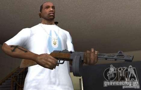 ППШ41 для GTA San Andreas третий скриншот