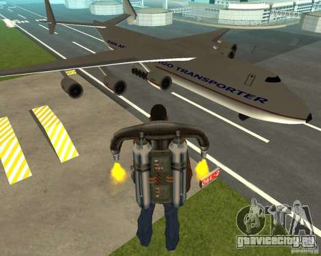 Антонов Ан-225 Мрия для GTA San Andreas вид справа