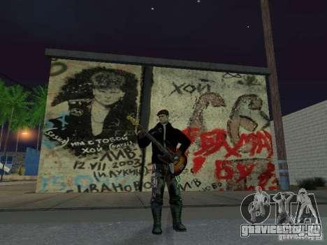 Стена памяти Юрия Хоя для GTA San Andreas третий скриншот