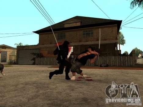 Драка с катанами на Grove Street для GTA San Andreas четвёртый скриншот