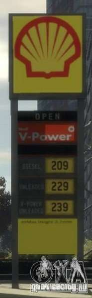 Shell Petrol Station для GTA 4 седьмой скриншот